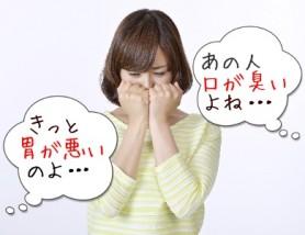 ikikusainaizou